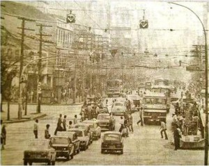 Foto 1 - Avenida em 1976